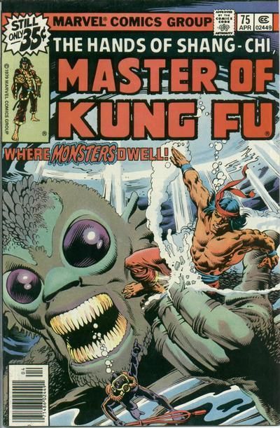 Master of Kung Fu Punch Stuff