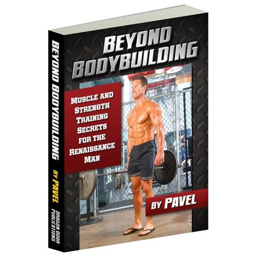 Fitness secrets you won't find on any blog - Beyond Bodybuilding