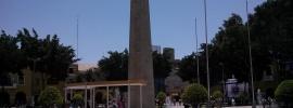 Ica Plaza