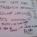 Rocket Languages Japanese Notes